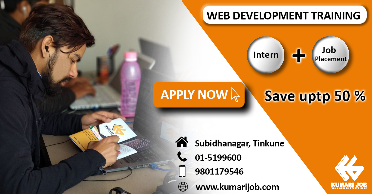 kumarijob web development training