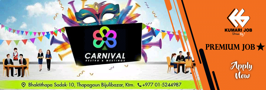 8017__Carnival.png