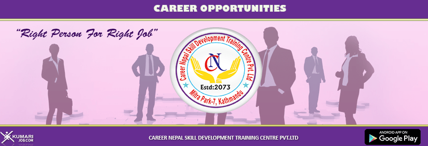 CareerNepalbanner-min.png